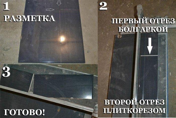 инструкция, как отрезать плитку буквой Г