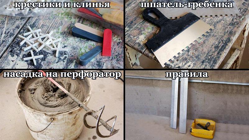 используемые инструменты