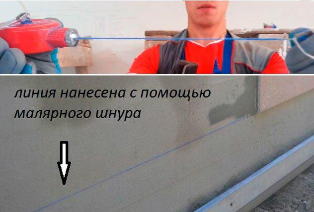 Шнуроотбойное приспособление для разметки ровных линий между двумя точками