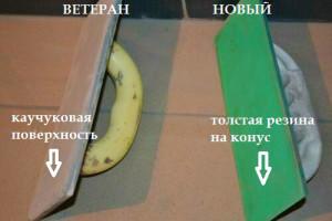 Шпатель для затирки швов плитки