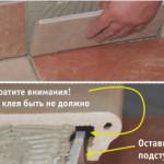 Сначала плитка приклеивается к подступенку, а затем укладывается на проступь.