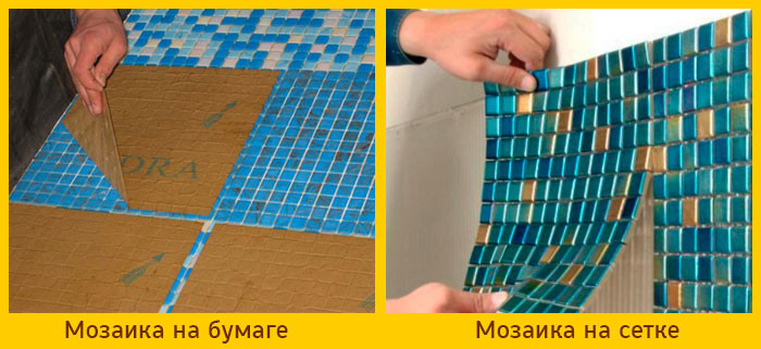 мозаика на сетке и на бумаге